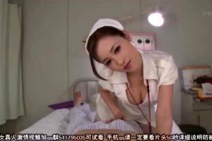Rino Kirishima – Erotic Nympho Nurse